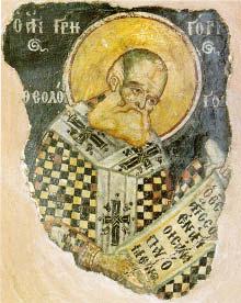 Icon of Gregory the Illuminator