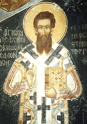 Icon of Gregory Palamas