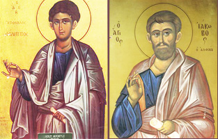 Icons of Philip and James