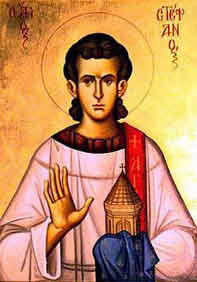 Stephen the Protomaryter